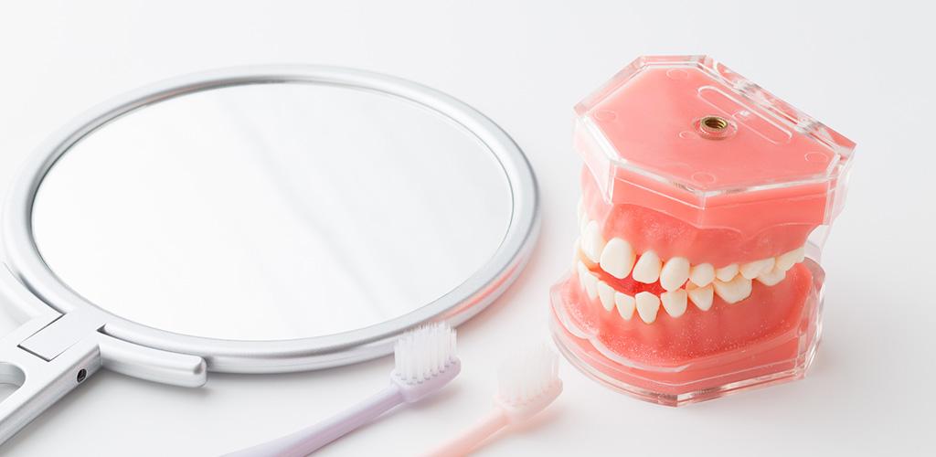 歯科口腔外科とは